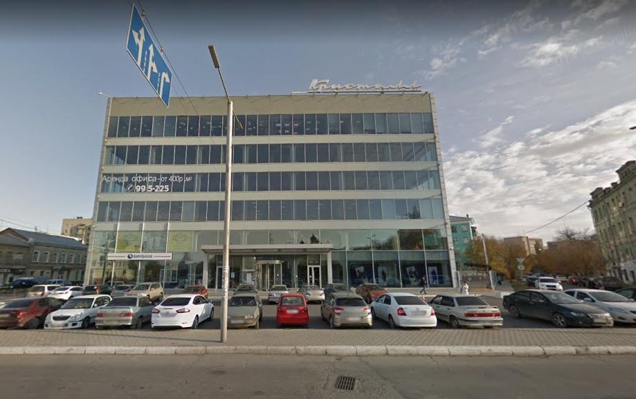 В Астрахани продают бизнес-центр «Кристалл»