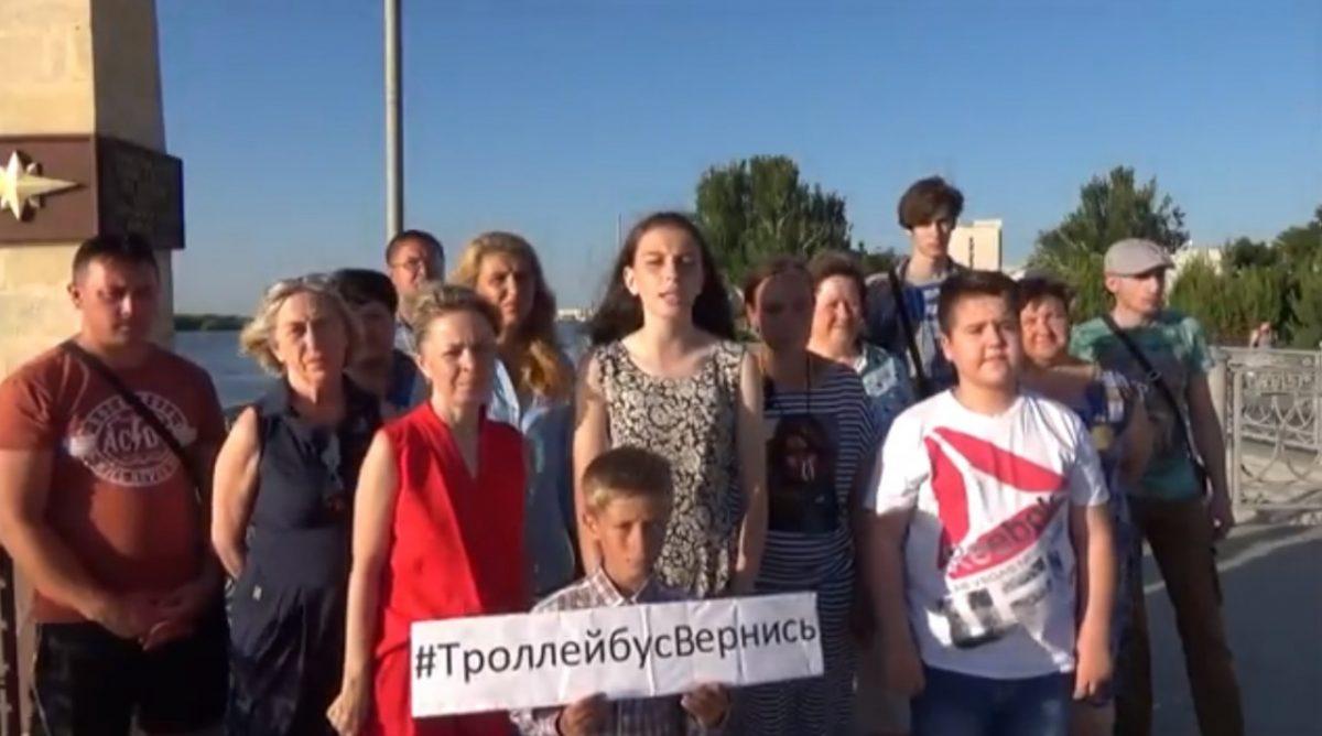 Группа астраханцев продолжает просить у Путина троллейбусы