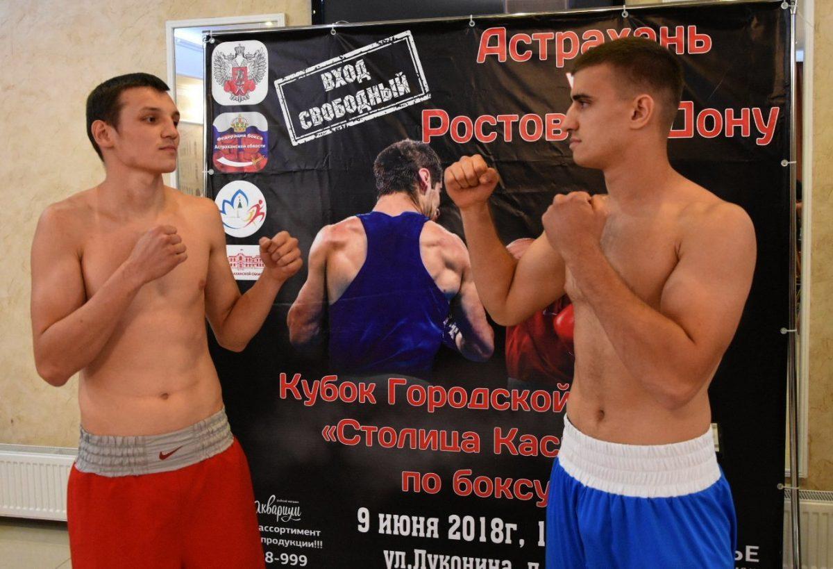 Боксеры из Астрахани и Ростова-на-Дону встретятся в поединке