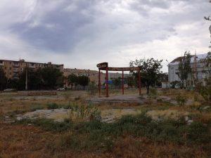 Преображение парка ГРЭС обсудили с астраханцами