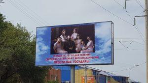 В Астрахани демонтируют незаконные баннеры и билборды