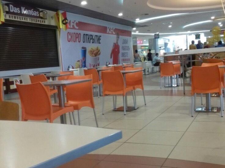 В Астрахани появилась реклама скорого открытия KFC