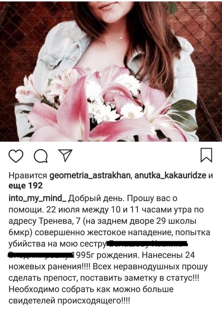 porno-smotret-foto-devushek-iz-astrahani-amerikanskaya-rep
