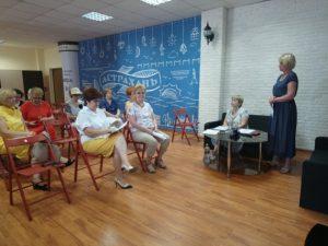 Астраханские представители культуры сказали «да» повышению пенсионного возраста