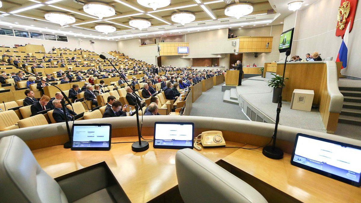 Кто теперь будет представлять Астраханскую область в Госдуме РФ
