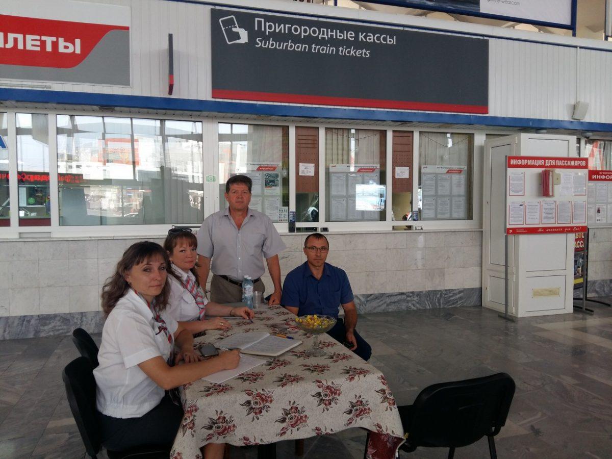 В «День пассажира» на вокзале Астрахани железнодорожники ответили на вопросы пассажиров