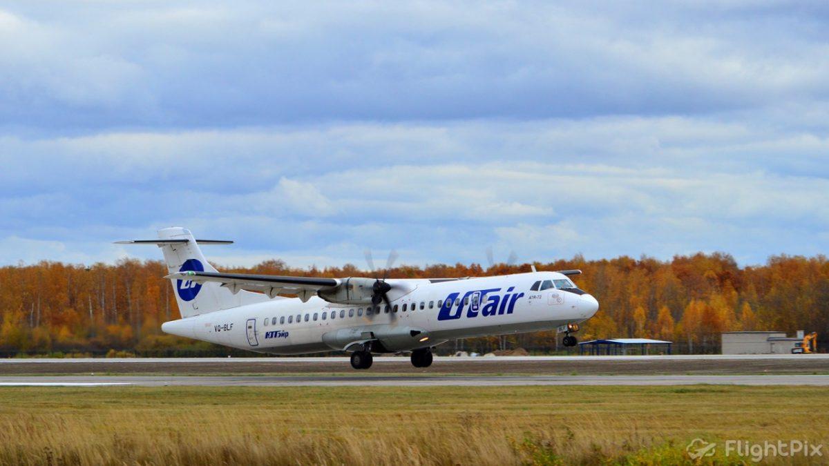 В сентябре планируется запуск авиарейса Астрахань — Ростов-на-Дону