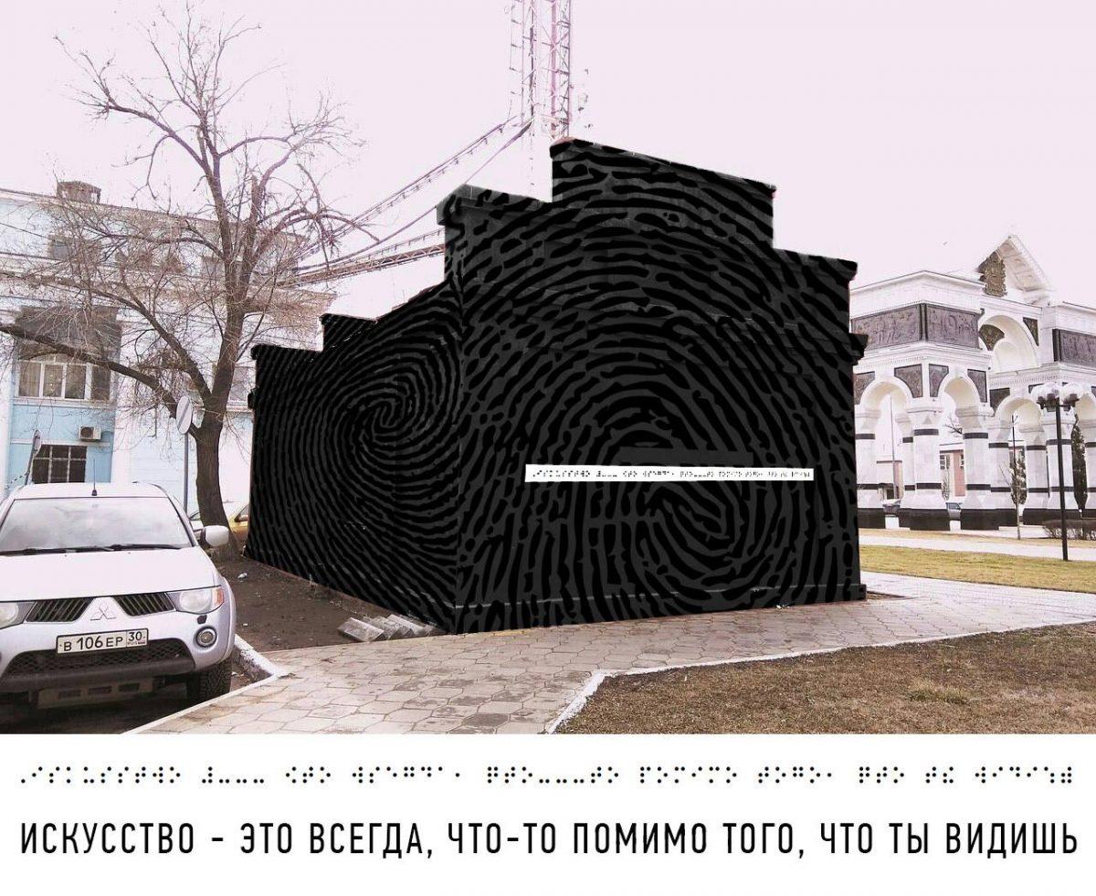 Современное искусство VS астраханская помпезность: в сети обсуждают новый проект