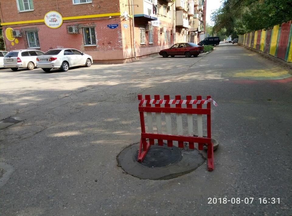 Проблему с люком на улице Ляхова решили