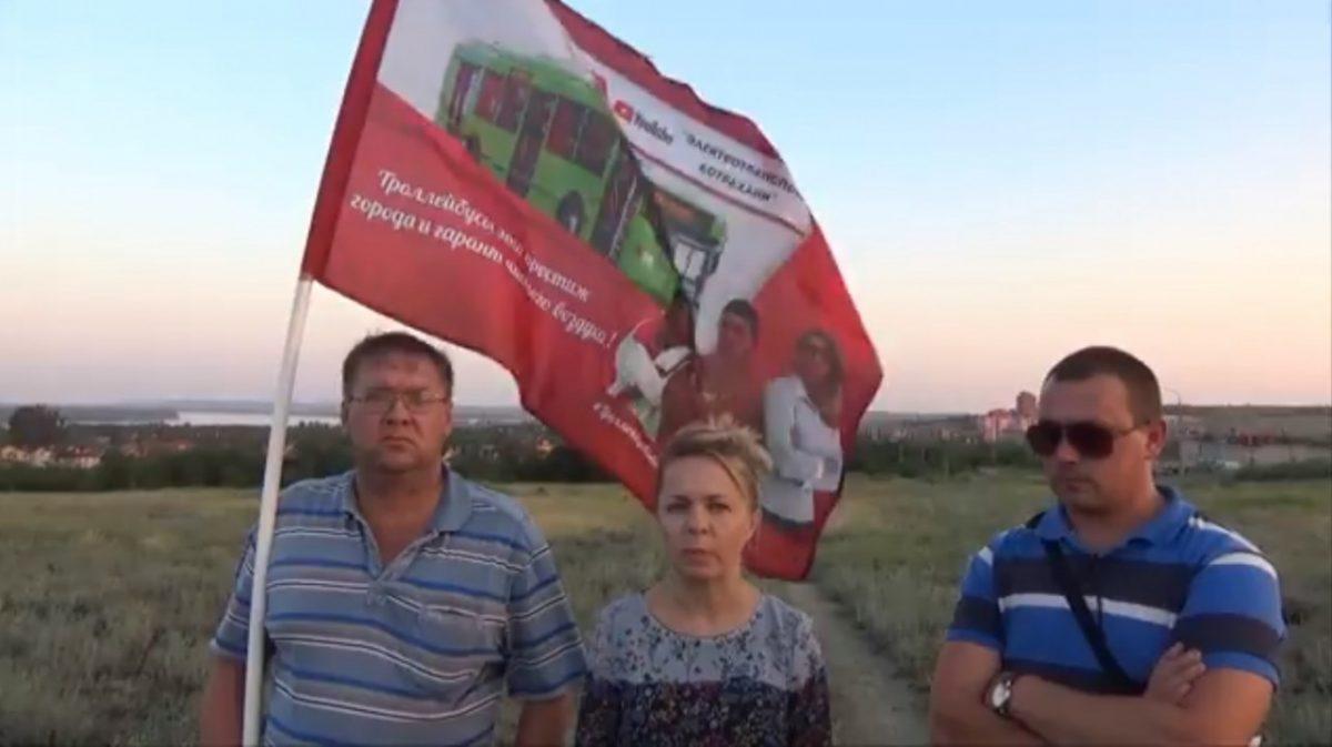 Астраханцы требуют вернуть Волгограду троллейбус № 18