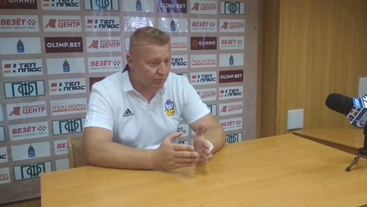 Главный тренер «Волгаря» выгнал журналиста с пресс-конференции