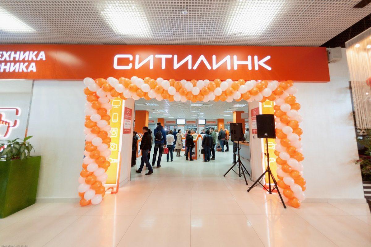 Праздничное открытие магазина электроники и бытовой техники «Ситилинк»