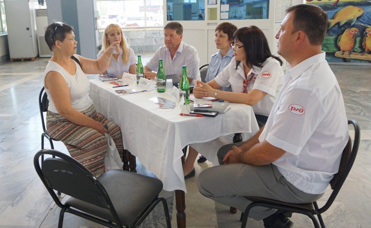 «День пассажира» на вокзале Астрахань состоится 9 августа