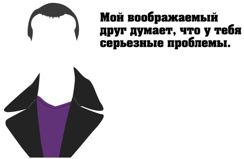 Астраханка получила материнский капитал и выплаты на воображаемую дочь