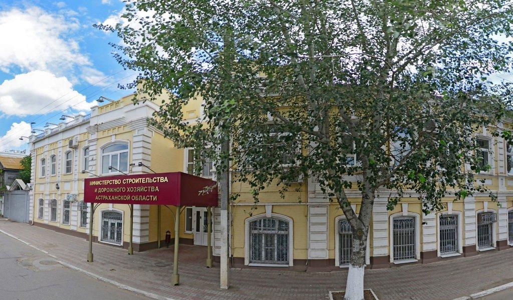 Астраханское министерство строительства опровергло информацию об обысках