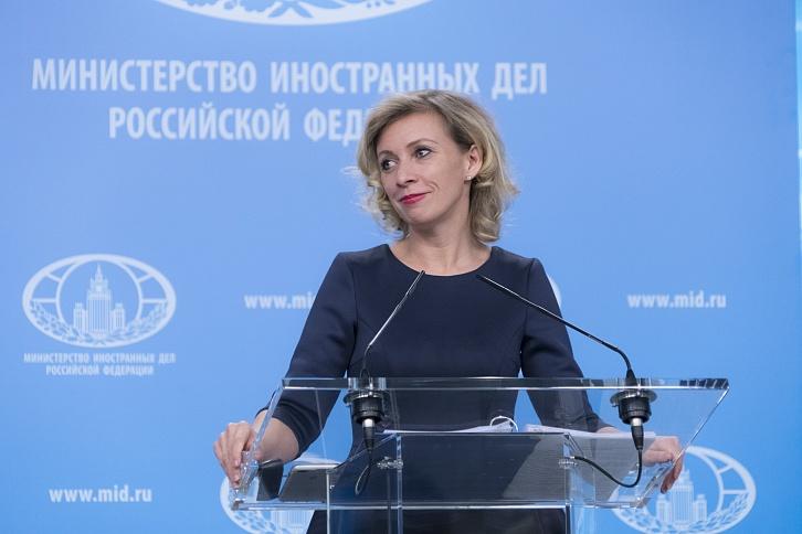 Мария Захарова из МИДа может приехать в Астрахань
