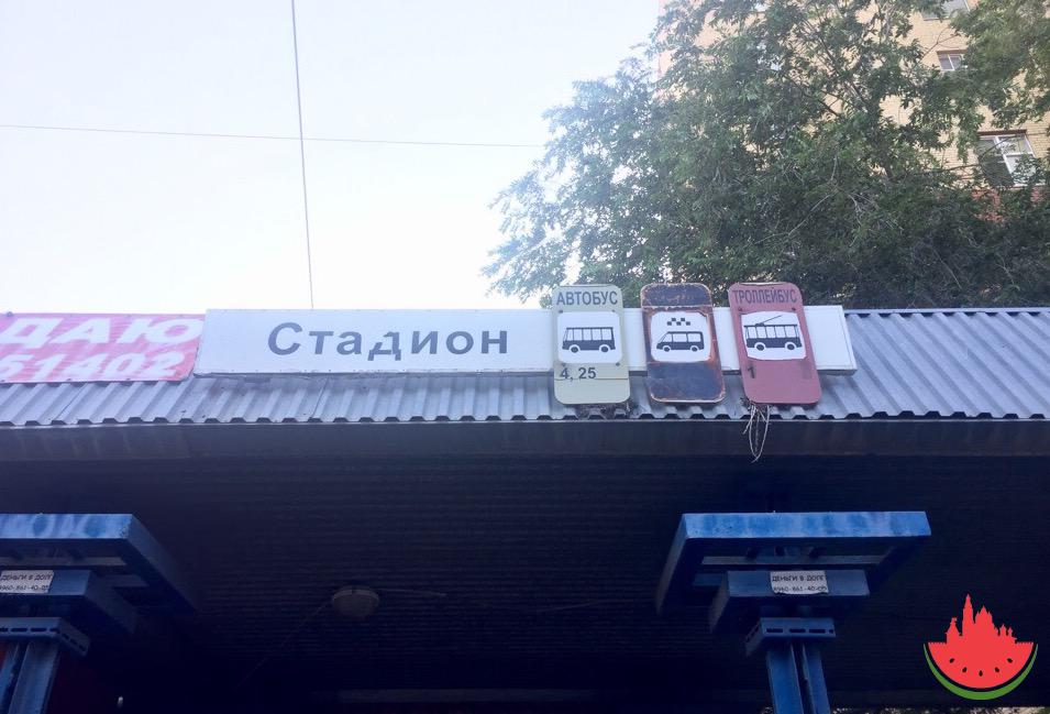 На остановке Центральный стадион до сих пор предлагают прокатиться на троллейбусе