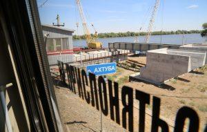 Поезд-экспресс Астрахань — Харабали отменяется
