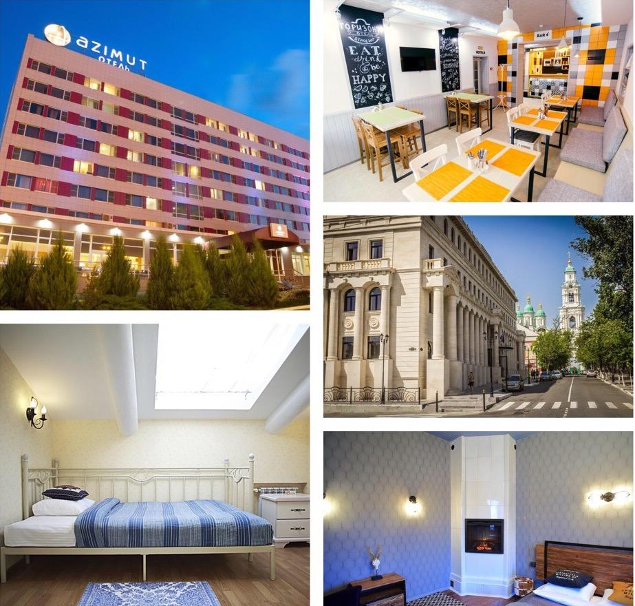 Топ-5 лучших отелей в Астрахани