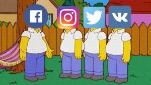 Астраханские власти приступили к «сканированию» социальных сетей