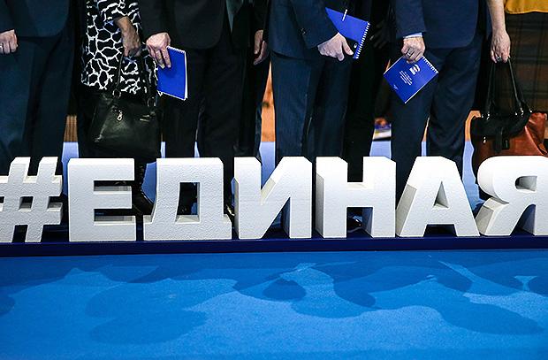Астраханцы вновь отдали свои голоса «Единой России»
