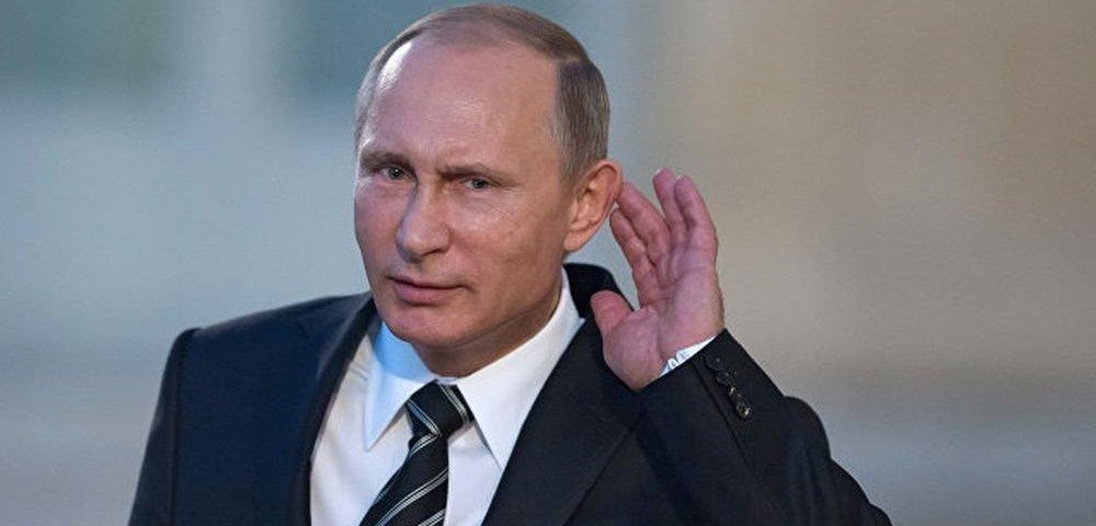 В Астрахани призвали к импичменту Владимира Путина