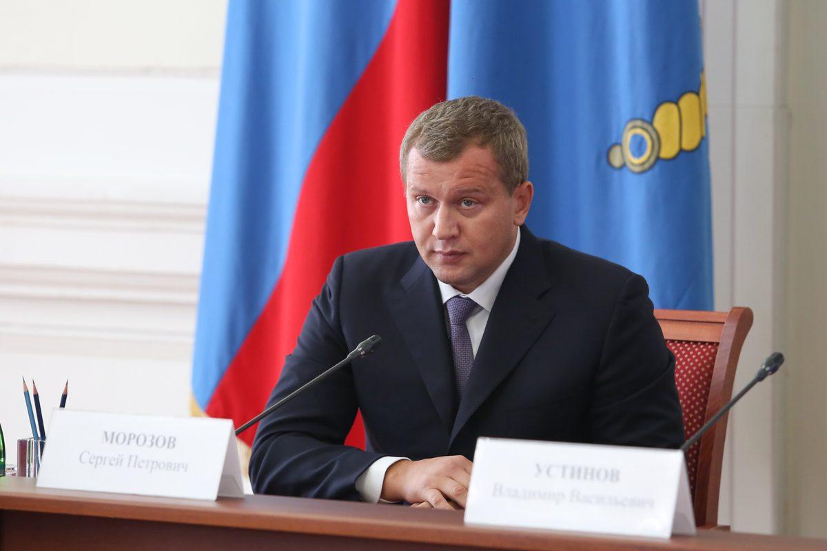 Сергей Морозов за год заработал больше 3 млн рублей