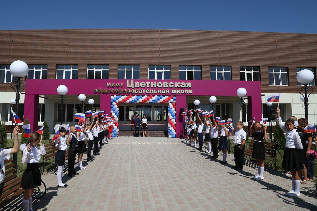 В селе Цветное открыли отремонтированную школу