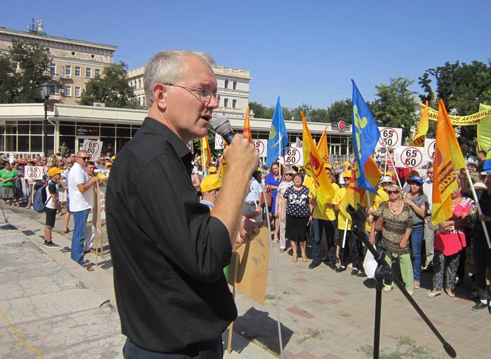 Астраханцы высказались против повышения пенсионного возраста на митинге
