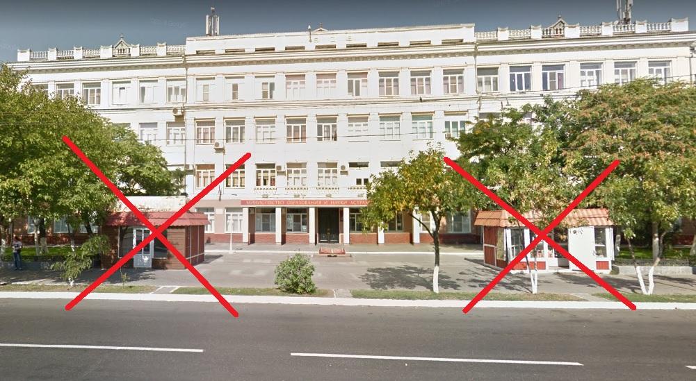 У здания министерства образования Астраханской области снесли торговые ларьки