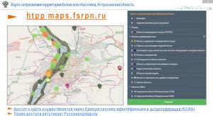 В Астрахани презентовали карту загрязнений Волги