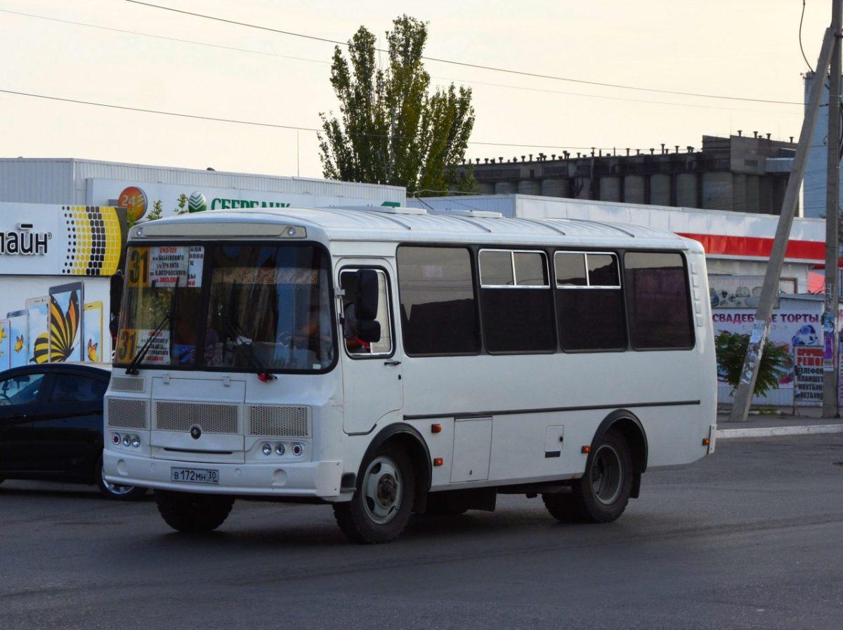 Фото дня: автобус №31 колесит по Астрахани
