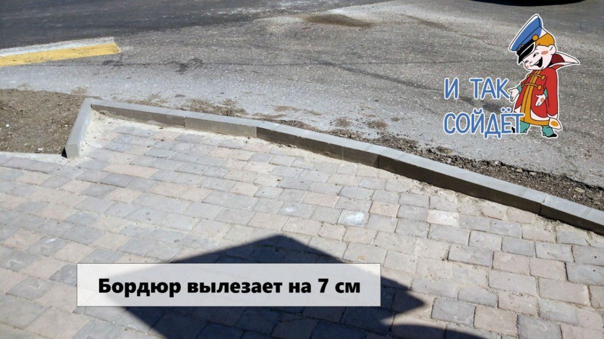 Администрация Астрахани ответила молодым урбанистам на критику