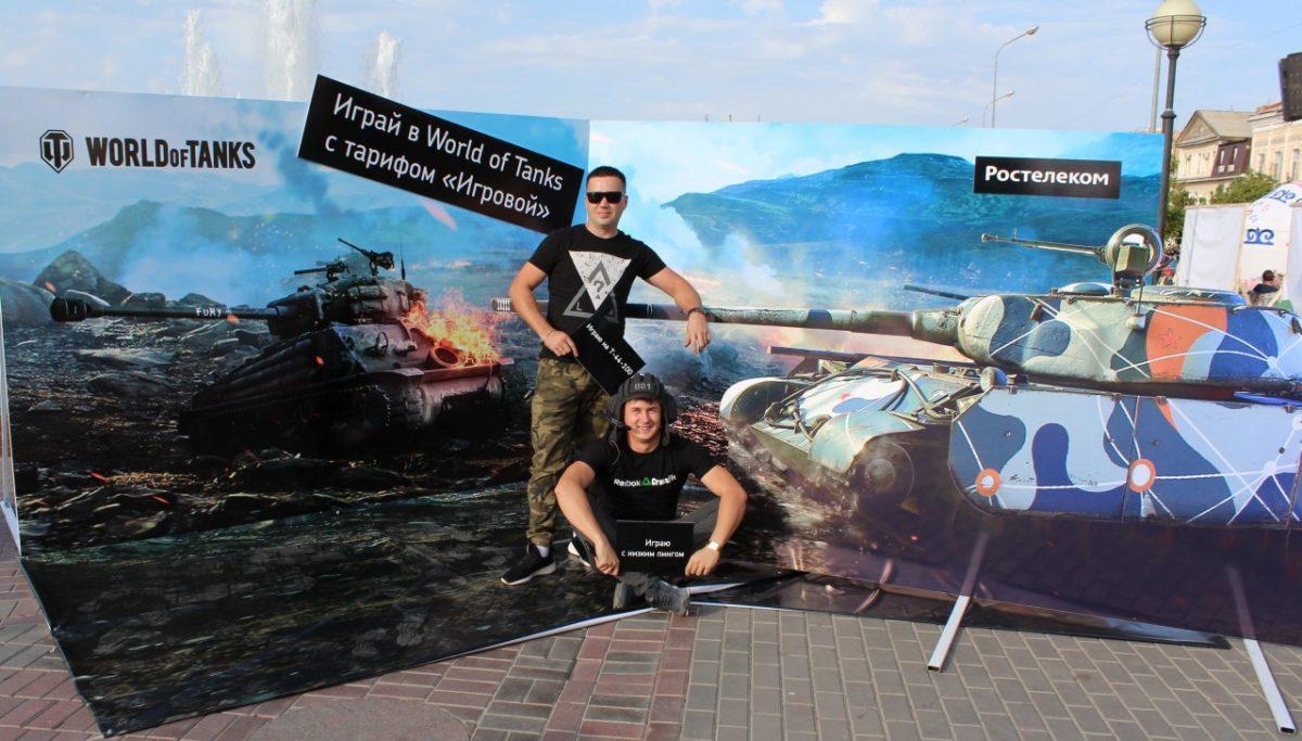 «Ростелеком» представил площадку игры «World of Tanks» на фестивале фотозон в Астрахани