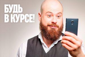 ТОП-3 мобильных сервисов для занятых людей