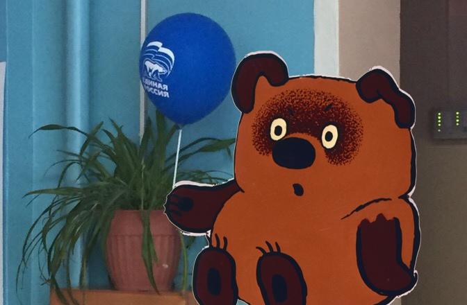 Одинокий шарик стал причиной скандала на выборах в Астраханской области