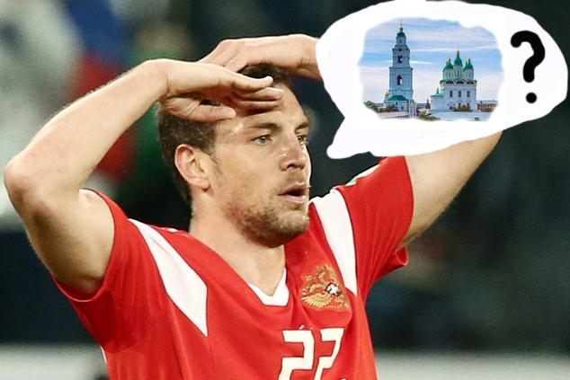 Билеты на матч «Волгарь» — «Зенит» раскупают как горячие пирожки