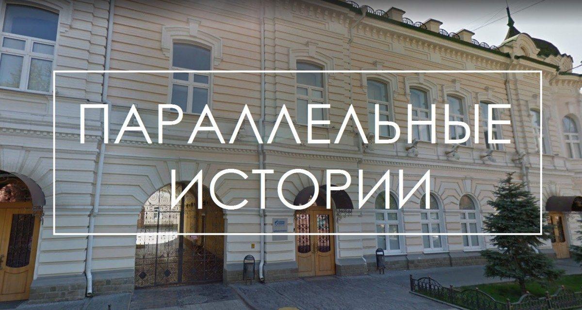 В Астрахани завершается сезон бесплатных пешеходных экскурсий