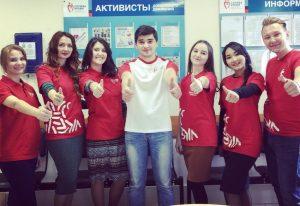 В Астрахани появились школьные отряды волонтеров-медиков