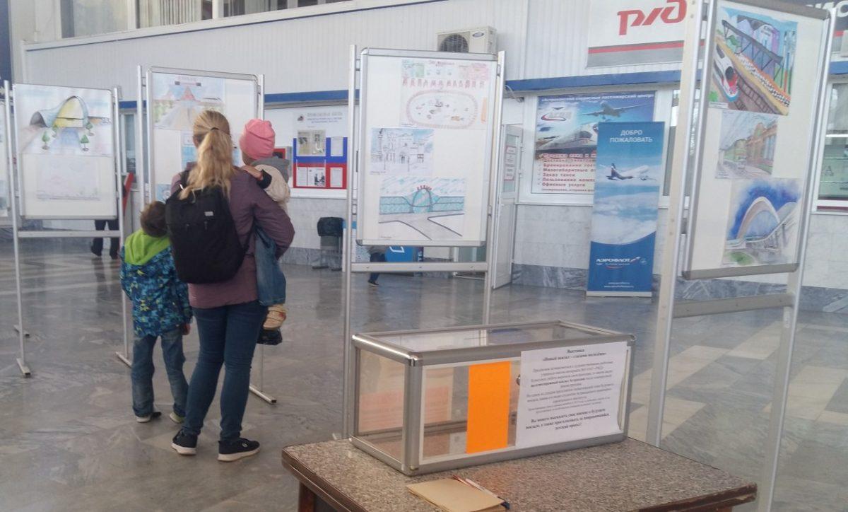 Выставка «Новый вокзал – глазами молодёжи» открылась в Астрахани