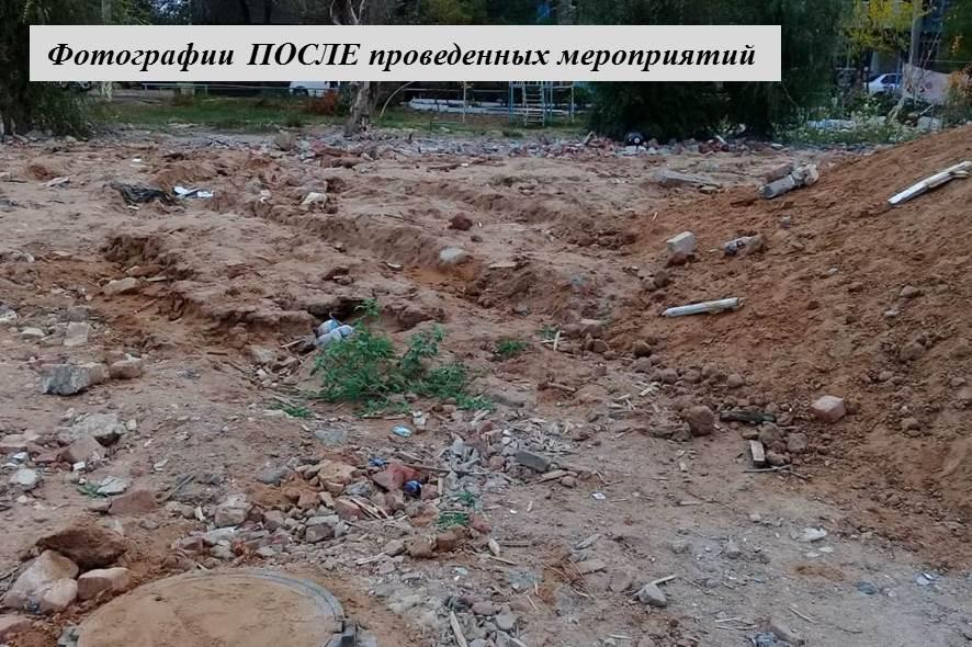 Гору строительного мусора в Трусовском районе так и не убрали