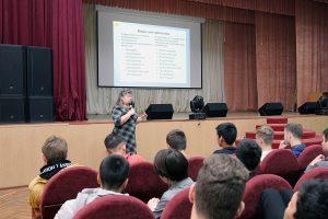Студентам АГТУ рассказали о противодействии терроризму и экстремизму