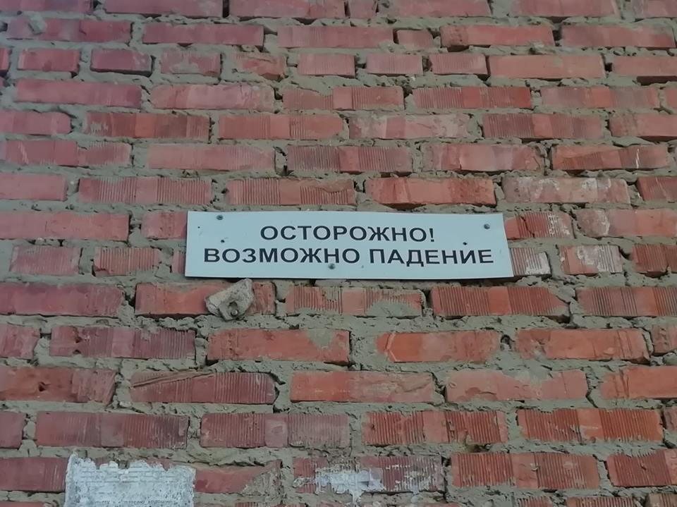 Конфликт местных элит опустил Астраханскую область в рейтинге устойчивости регионов