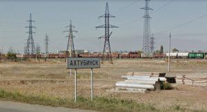Сергей Морозов узнал о проблемах и потенциале Ахтубинского района
