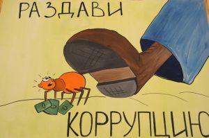 В Енотаевском районе потратят свыше 100 тысяч рублей на опрос жителей о коррупции
