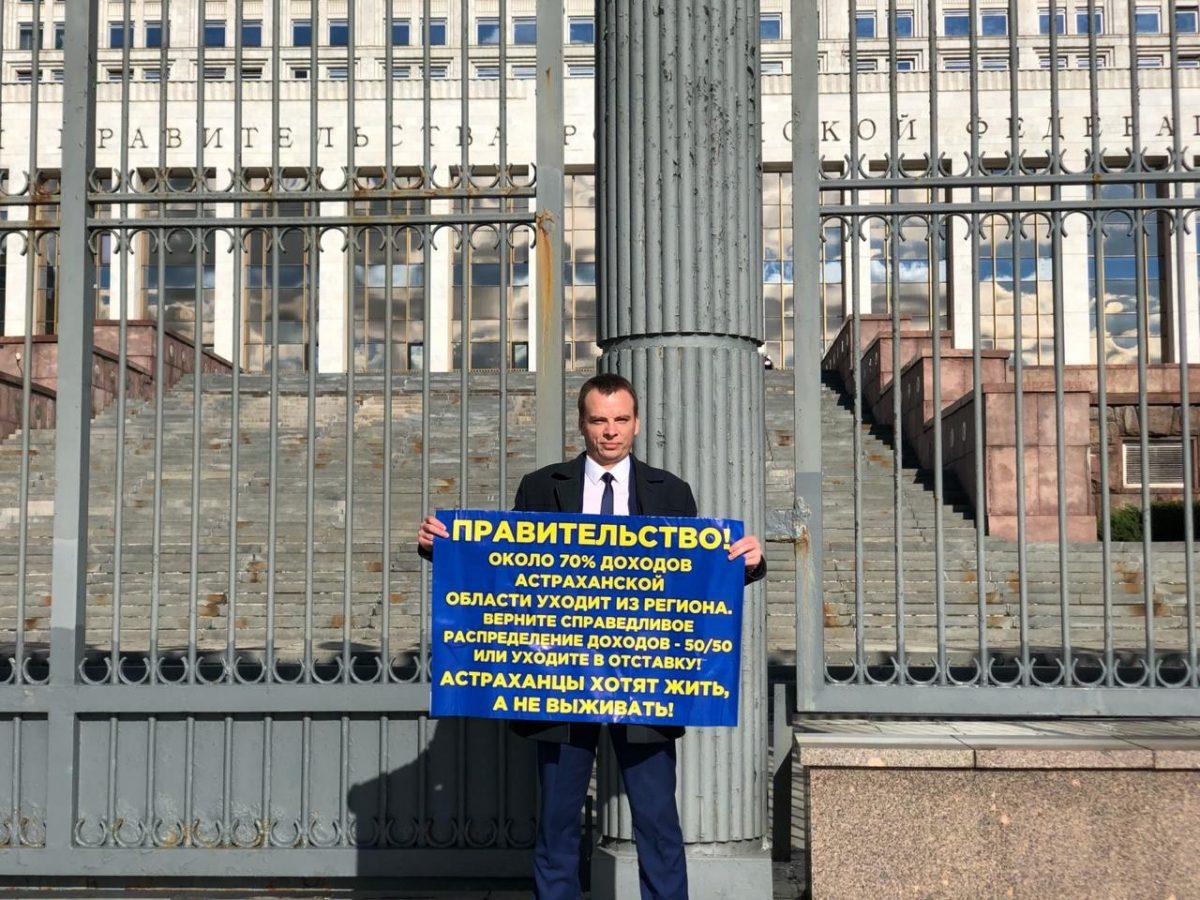 Петр Кириллов потребовал от правительства РФ справедливого распределения налогов