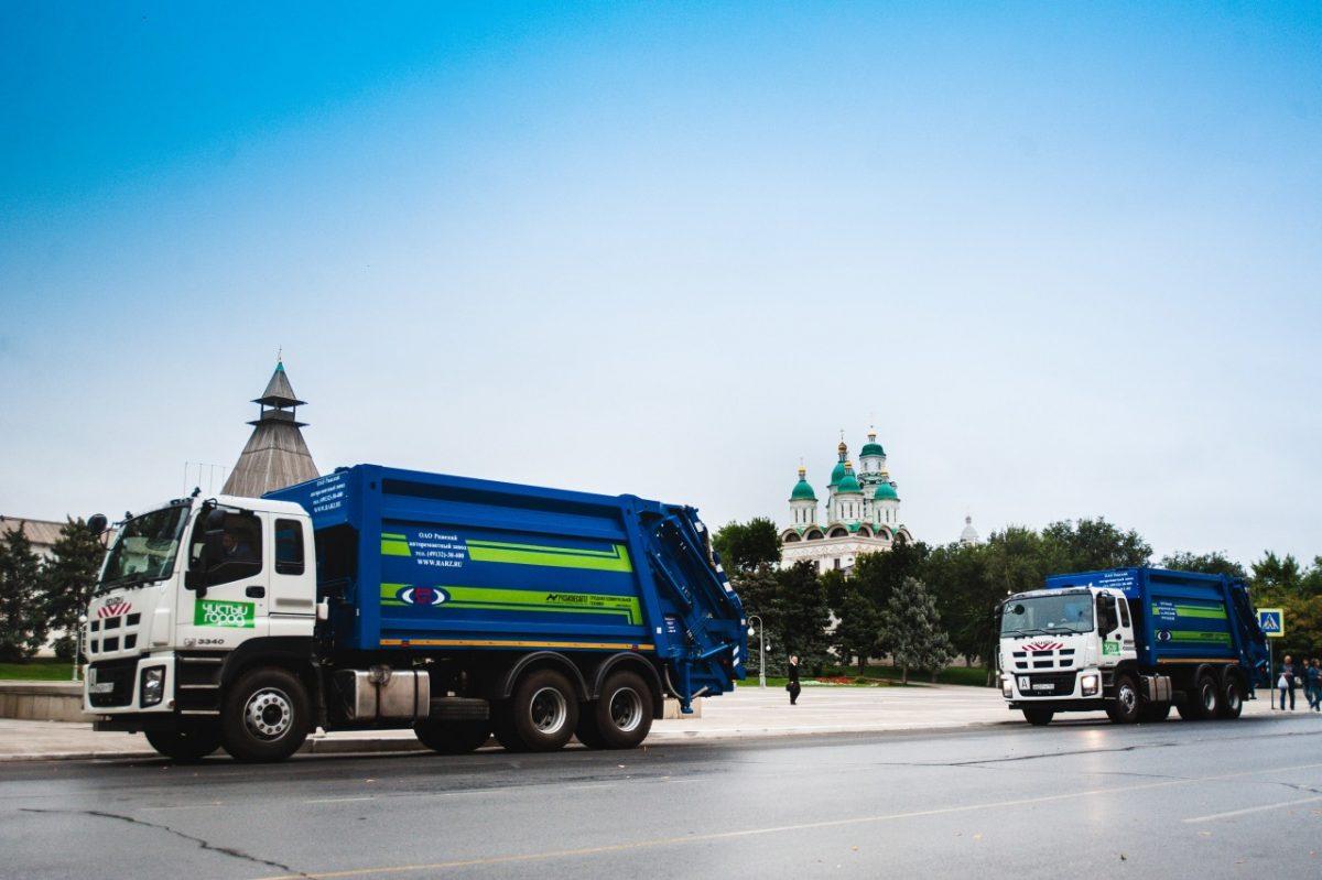 На улицы Астрахани выехала новая техника регионального оператора