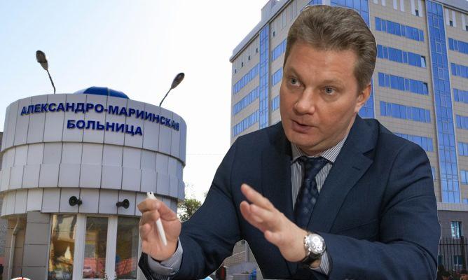 Павел Джуваляков может возглавить Александро-Мариинскую больницу