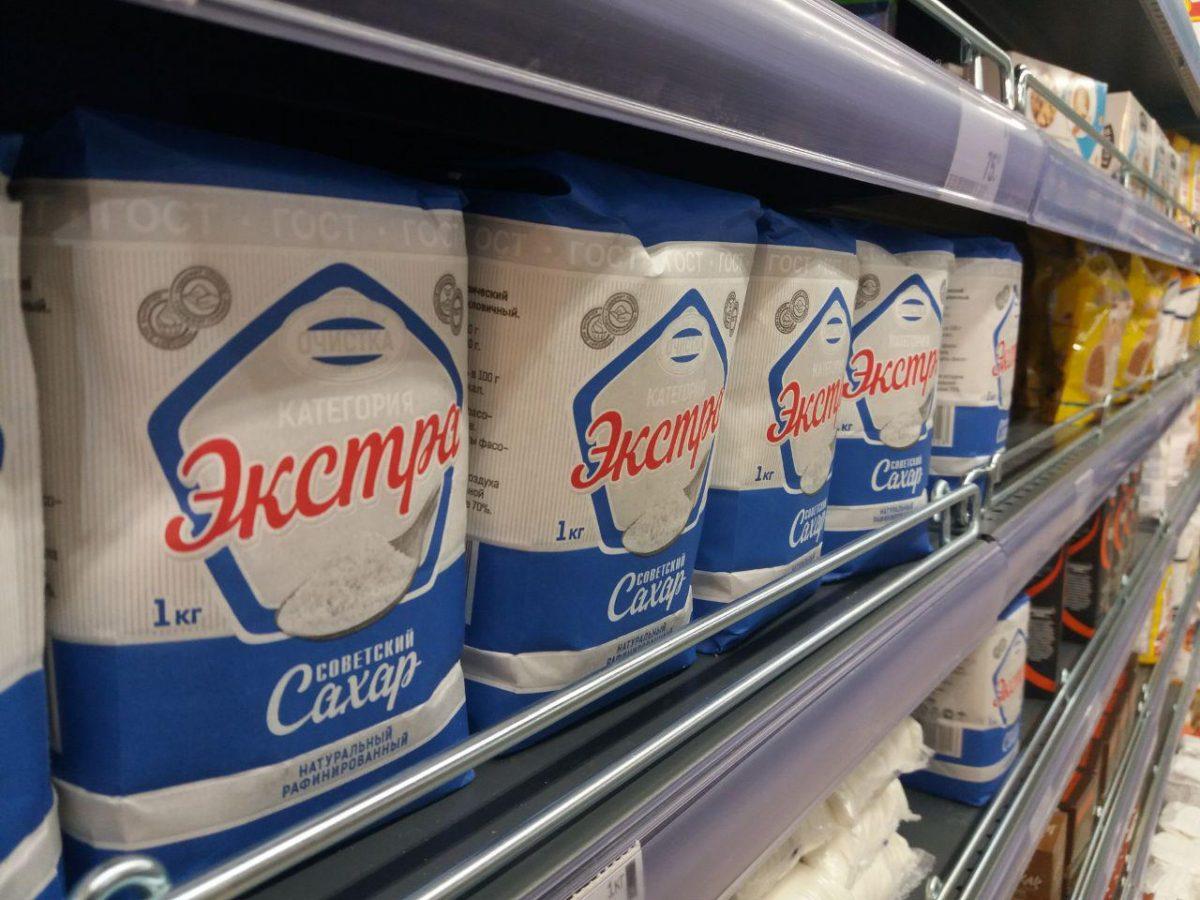Россиян готовят к резкому росту цен на сахар
