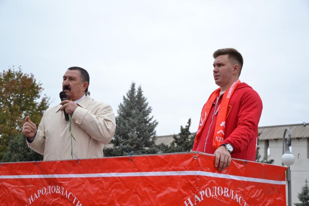Астраханские коммунисты пророчат революцию и свержение властей России